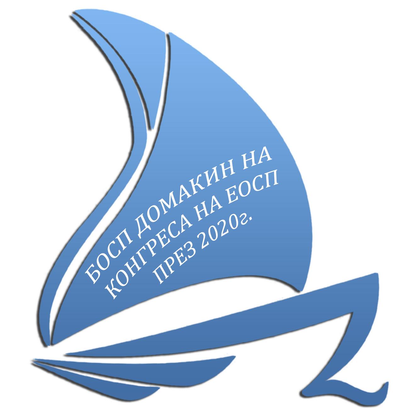 BOAT_LOGO_BULGARIAN
